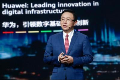 Photo of Huawei Perkenalkan 7 Inovasi Dalam Infrastruktur Digital