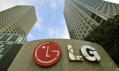 Photo of Industri Baterai Kendaraan Listrik Gandeng LG Group