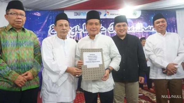 Bulan Ramadan BSI dan BPH Migas Berikan Pembiayaan Pertashop Untuk UMKM Pesantren