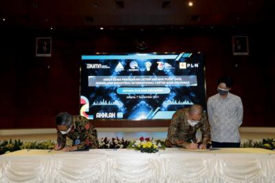 Photo of Pasok Listrik 993 MVA, PLN dan GIIC Deltamas Kolaborasi Kembangkan Pusat Data Nasional Pertama di Indonesia