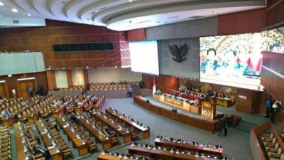 Photo of Rapat Paripurna DPR RI Menetapkan Mitra Baru Komisi VII